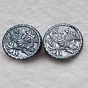 Antique Glass BIRD Victorian Buttons