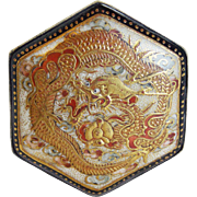 Antique Meiji Satsuma Dragon Brooch