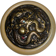 """SOLD Vintage Large 2"""" Plastic Button with Dragon & Blue Stone"""