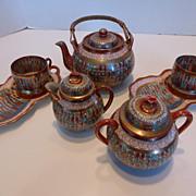 Antique Japanese Porcelain THOUSAND FACES Tea Set