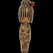 Exceptional Vintage Japanese Kokeshi Doll Artist Signed