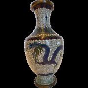 Vintage Double Dragon Cloisonné Vase