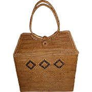 Vintage Basket Weave Woven Grass Handbag Box Purse