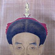Very Fine Chinese Ancestor Portrait  Chia Ching