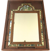 European Late 18th Century Pine Courting Mirror with Reverse Painted Glass depicting Flowers a