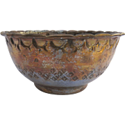 Vintage Tinned Copper Bowl Punch Design Made in Egypt