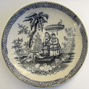 English Transfer Ware Small Shallow Bowl/Dish Chinoiserie Motif
