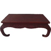 Chinese Carved Cinnabar Low Table 19th Century