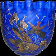 SALE Fantastic Air trap MOP Electric Blue Jardinere glass vase
