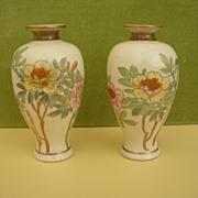 Vintage Pair of Satsuma Vases