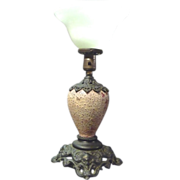 SALE *Final Clearance - Unique Styled Vintage Electric Lamp