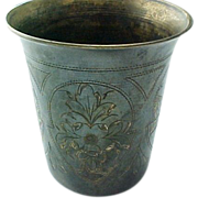 REDUCED 1893, Antique Imperial Russian,  84 Silver Kiddush Wine Goblet