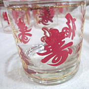 Set of 6 Oriental Themed Whiskey Glasses