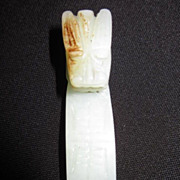 Vintage Jade Dragon Belt Buckle/Pendant