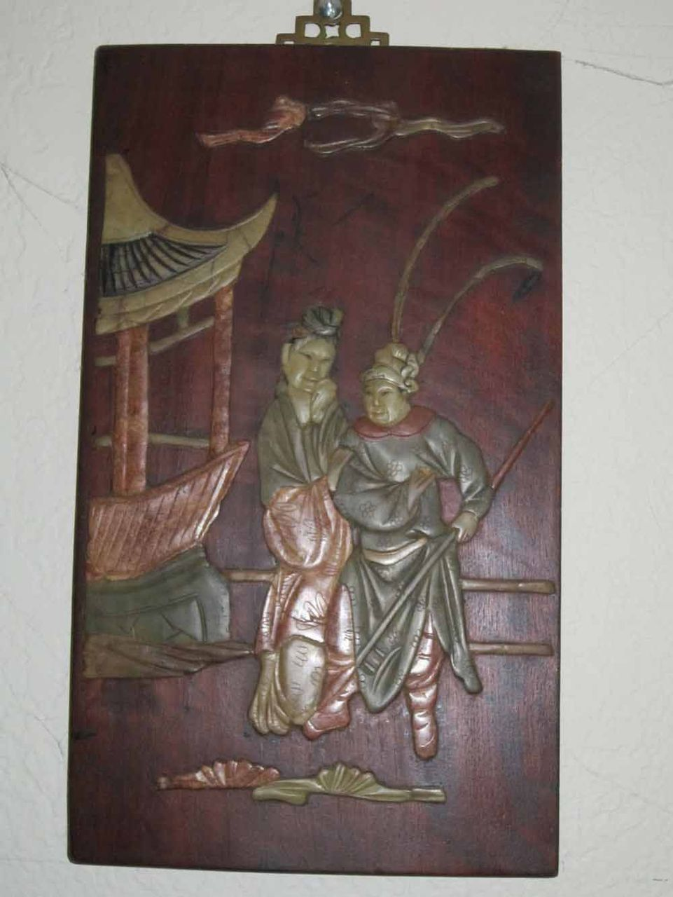 3 Pieces Wall Decor For Living Room: Carved Oriental Wood Wall Plaques 3 Pieces From
