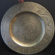 Vintage Brass Dragon Charger Plate