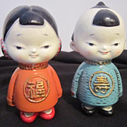 Vintage Japanese Boy & Girl Dolls