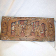 Ancient Chinese Architectural Wood Plaque
