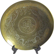 Large Oriental Brass Bowl with Etched Designs