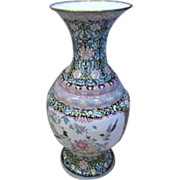 Tall Hand Painted Enamel on Brass Metal Asian Vase