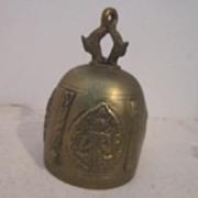 Vintage Brass Bell with Hindu Deities