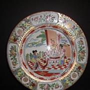 SALE Vintage Oriental Porcelain Plate