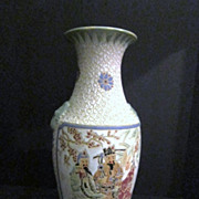 Vintage Oriental Pottery Vase