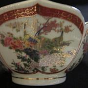Vintage Japanese Satsuma Bowl