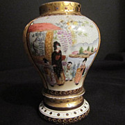 Antique Oriental Hand Painted Jar (No Lid)
