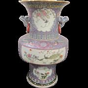 Vintage Chinese Porcelain  Vase with Lavender Background