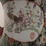 Vintage Hand Painted Porcelain Chinese Vase with Foo Dog Handles