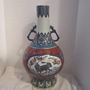 SALE Vintage Large Chinese Porcelain Vase With Foo Dog And Flying Horse