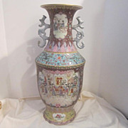SOLD Vintage Large Porcelain Hand Painted Chinese Vase