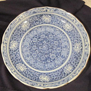 Vintage  Japanese Blue and White Plate