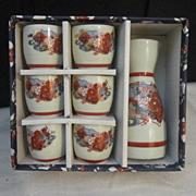 Vintage Travel Sized Sake Set in Original Box