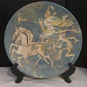 Vintage Oriental Decorator Plate