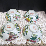 Set of 4 Oriental Rice/Soup Bowls