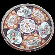 Gold Imari Shallow Bowl from Japan