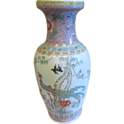 "Chinese Hand Painted 17"" High Vase with Peacocks, Cranes & Nightingales"