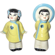 Chinese Boy and Girl Salt & Pepper Shakers by Ceramic Arts