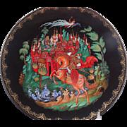 Russian Fairy Tale Plate, c. 1988