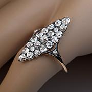 Vintage Diamond Cluster Marquise (Navette) Ring