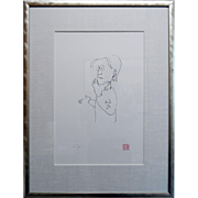 "John Lennon ""Suddenly 38"" Signed Serigraph"