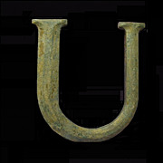Vintage Big Beautiful Bronze Letter 'U'