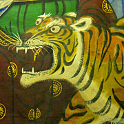 Vintage Japanese Painting with Tiger