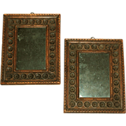SOLD Pair of Carved Wood Decorative Wall Mirrors