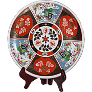 SALE Vintage Imari Porcelain Decorative Transfer Plate