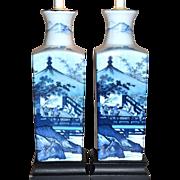 SOLD Pair of Asian Motif Blue Transferware Ceramic Lamps