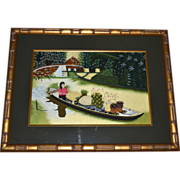 SALE Incredible High Quality Asian Embroidery Art in Bamboo Design Frame