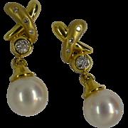 REDUCED Fine 8mm Pearl & Diamond 18k Gold EAR DROPS